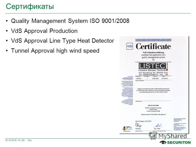 30.10.2015 / Nr. 25 / Scs Сертификаты Quality Management System ISO 9001/2008 VdS Approval Production VdS Approval Line Type Heat Detector Tunnel Approval high wind speed