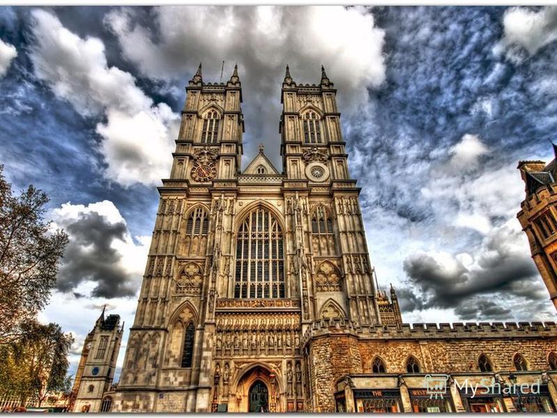 Westminster Abbey Легенды рассказывают, что давным-давно то место, где сейчас стоит архитектурная жемчужина Англии - Вестминстерское аббатство, называлось Ужасным островом. Здесь вдоль реки Темзы тянулись бесконечные болота, поросшие густым кустарник