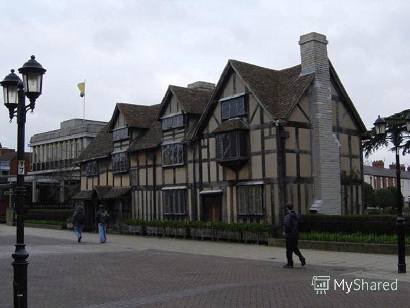Stratford-upon-Avon Стратфорд (Стратфорд-апон-Эйвон) – город в Великобритании, в округе Стратфорд-он-Эйвон графства Уорикшир, близ Бирмингема, в 120 км к северо-западу от Лондона, на берегах реки Эйвон. Стратфорд – крупнейшее место паломничества всех