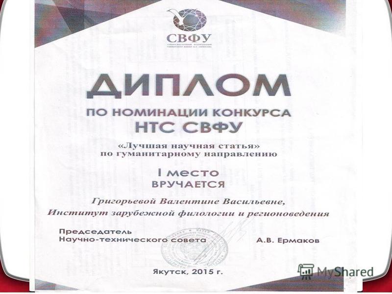 : Публикационная деятельность Статьи в SKOPUS