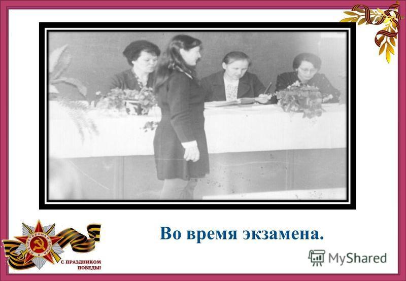 http://ru.viptalisman.com/flash/templates/graduate_album/album2/852_small.jpg Во время экзамена.