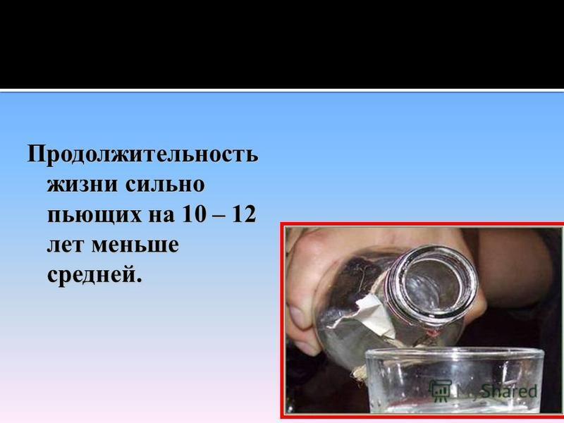 У сильно пьющих людей развивается алкогольный гепатит и цирроз печени, увеличивается селезенка.