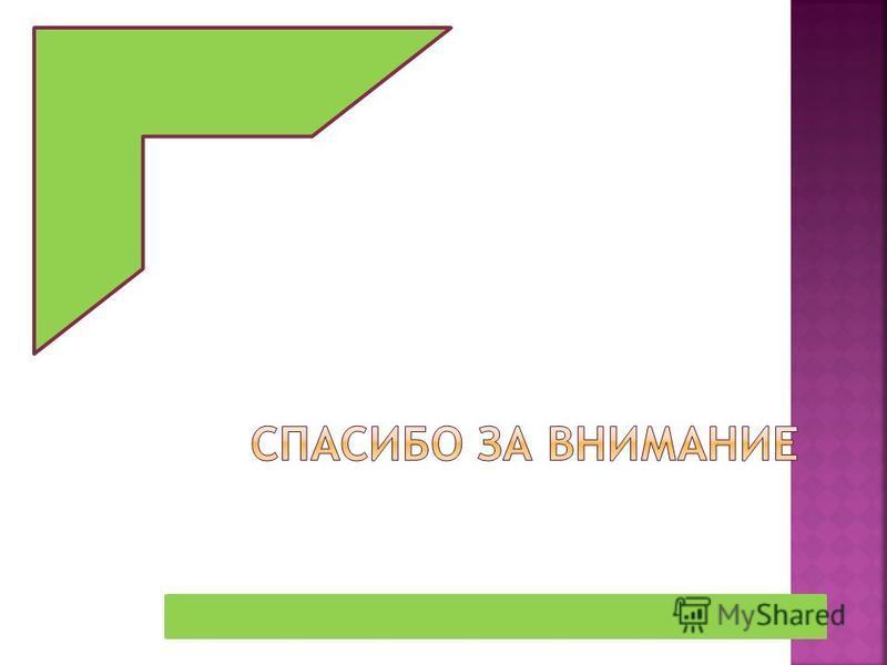 Постоянный и временный вид на жительство в Украине