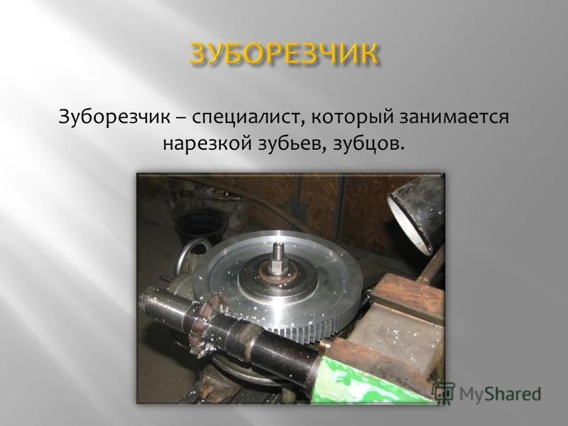 слесарь по сборке металлоконструкций работа в могилеве