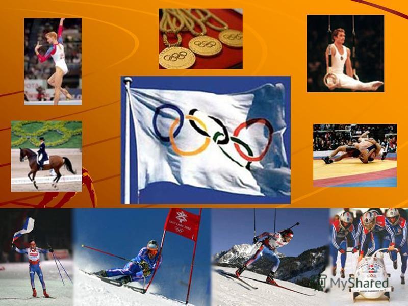 Летние Олимпийские игры Бадминтон БаскетболБокс Борьба: Греко-римская борьба, Вольная борьба Велосипедный спорт : Велоспорт-BMX, Велоспорт-шоссе, Велоспорт-трек, Велоспорт- маунтин-байк Водный спорт: плавание, синхронное плавание, прыжки в воду, водн