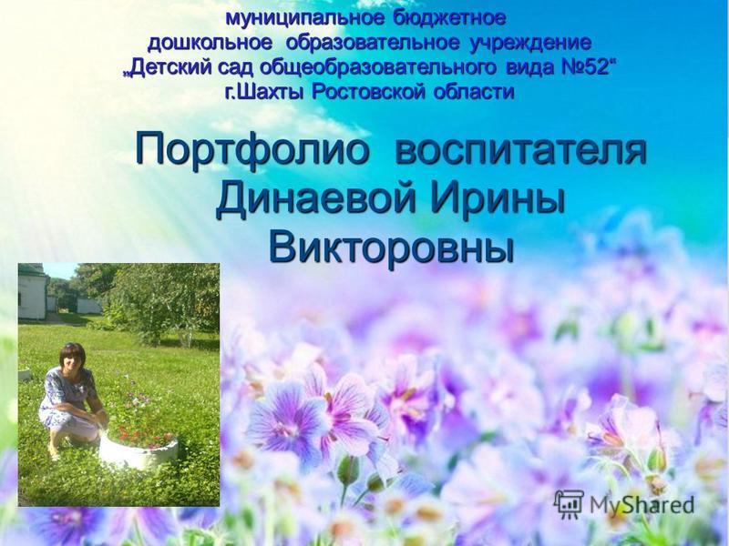 Картинки для презентации портфолио про природу