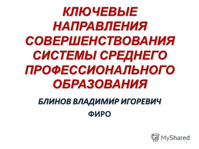 Образец заявления восстановление диплома  уставом МГИМО МИД России и образовательными стандартами высшего образования Университета Министерства образец заявления восстановление диплома