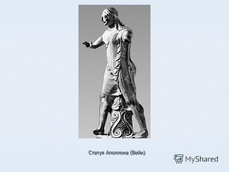 Статуя Аполлона (Вейи)