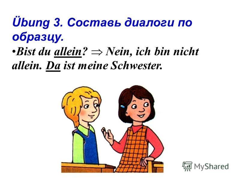 Übung 2. Расставь буквы в правильном порядке, чтобы получились цифры. rdei, eiwz, riev, besien, tach, sein.