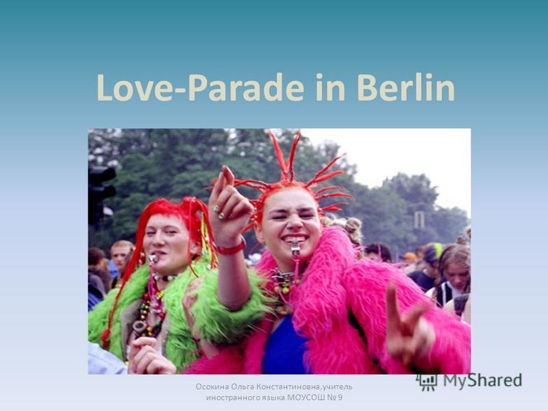 Love-Parade in Berlin Осокина Ольга Константиновна,учитель иностранного языка МОУСОШ 9
