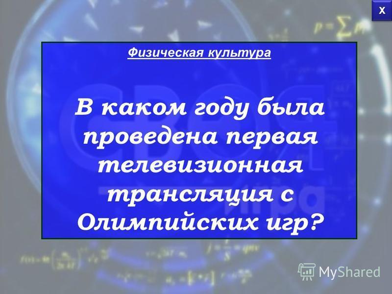 Русский язык С какой целью до 1918 года в словах, оканчивающихся на согласный использовали «Ъ»? XXXX XXXX