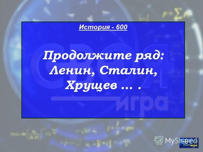 История - 500 Кто и когда отменил крепостное право?