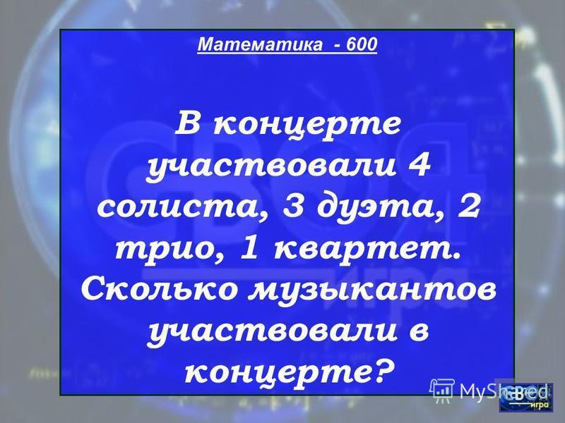 Математика - 500 Могут ли делимое и частное быть равны?
