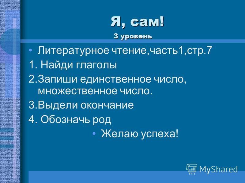 КРИТЕРИИ ОЦЕНИВАНИЯ ОРФОГРАФИЧЕСКОЙ МИНУТКИ ошибки отметка 0«5» 1-2«4» 3«3»