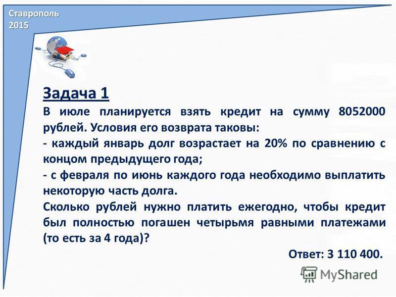 Взять кредит наличными - Touch Bank