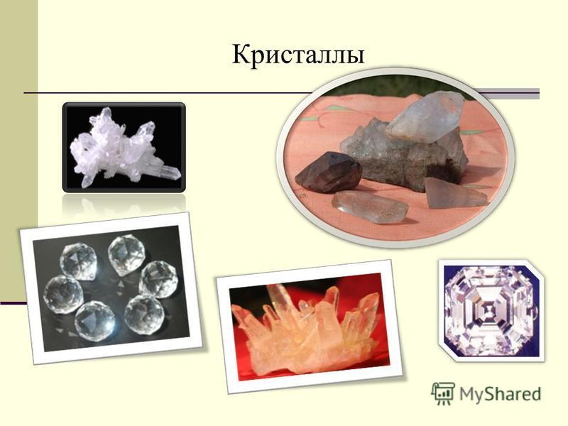 Вирус полиомиелита имеет форму икосаэдра. Простейшее животное феодария, живущее на большой глубине, по форме напоминает икосаэдр.