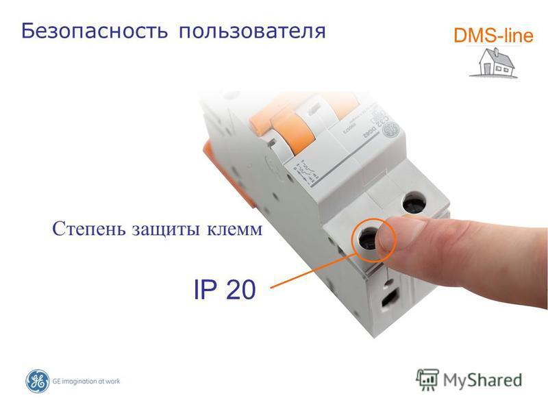 Безопасность пользователя DMS-line IP 20 Степень защиты клемм