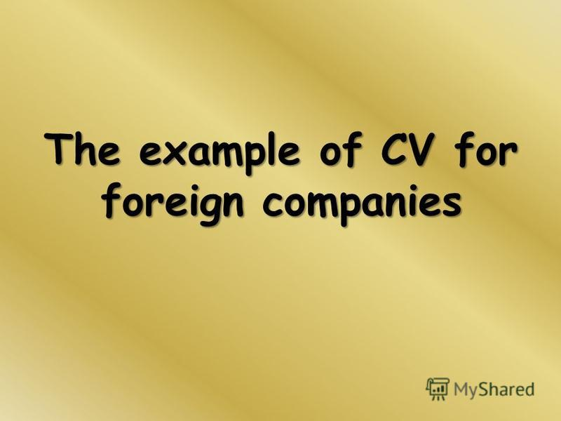 The example of CV for foreign companies