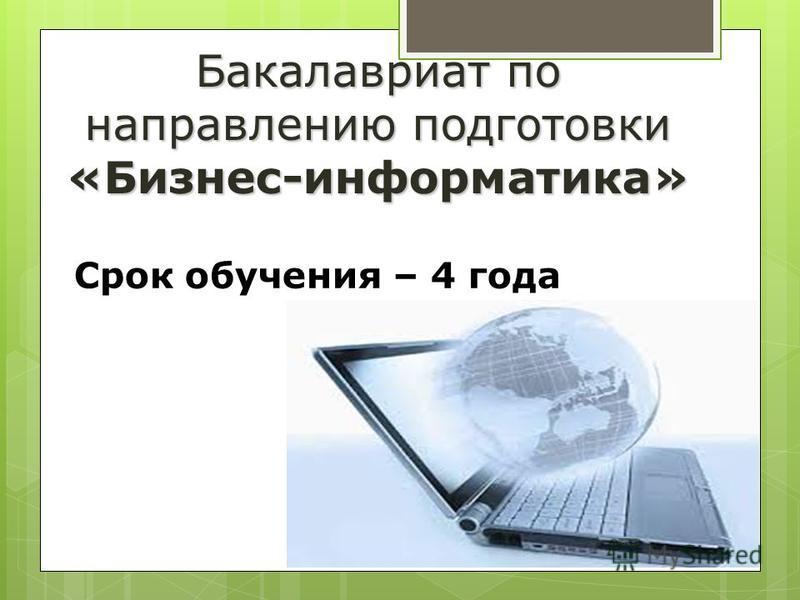 Экзамены для поступления на специальность «Таможенное дело»: Обществознание; Иностранный язык; Русский язык.