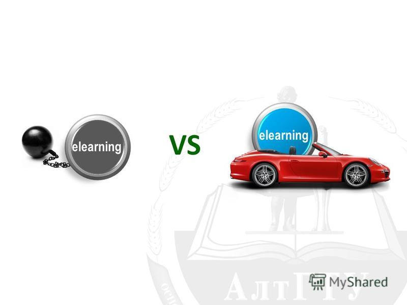 elearning VS