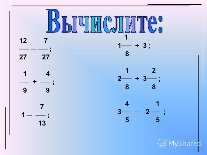 12 7 ; 27 1 4 + ; 9 9 7 1 ; 13 1 1 + 3 ; 8 1 2 2 + 3 ; 8 8 4 1 3 2 ; 5 5