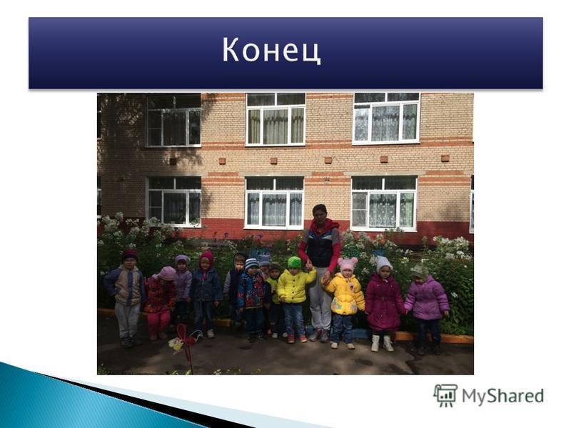 родительское собрание давайте познакомимся детский сад