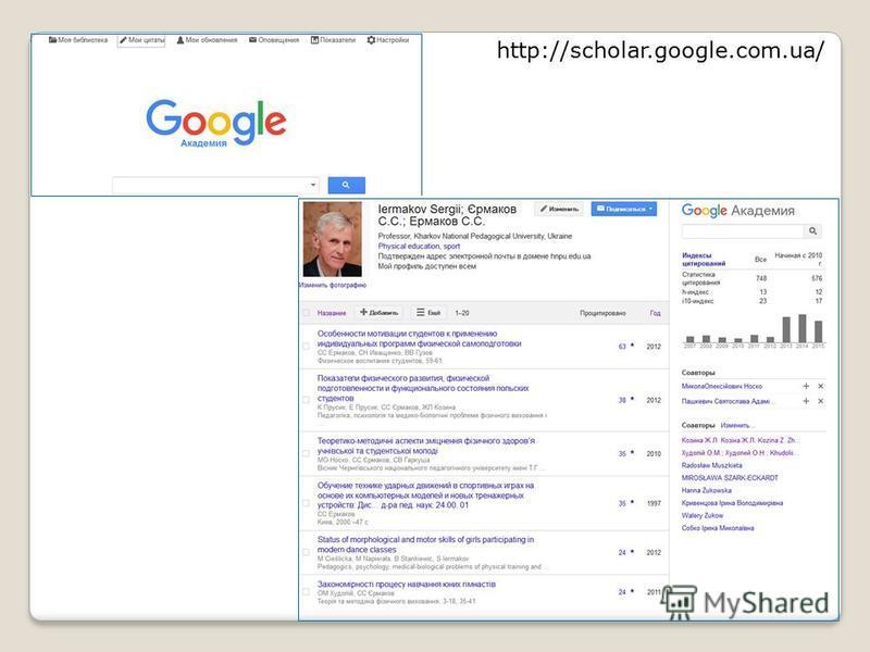 http://scholar.google.com.ua/