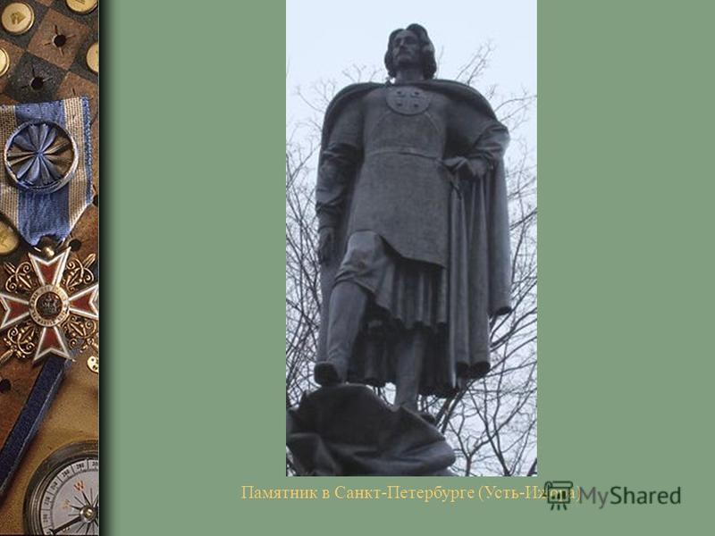 Памятник в Санкт-Петербурге (Усть-Ижора)