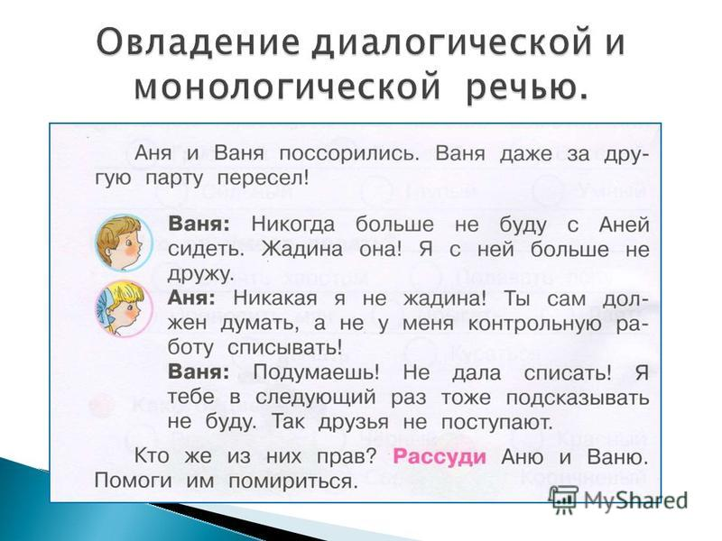 е.шварца сказки