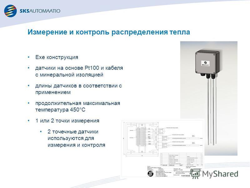 Измерение и контроль распределения тепла Exe конструкция датчики на основе Pt100 и кабеля с минеральной изоляцией длины датчиков в соответствии с применением продолжительная максимальная температура 450°C 1 или 2 точки измерения 2 точечные датчики ис