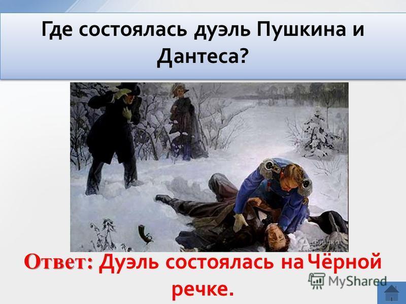 18 октября женой С.Есенина стала внучка автора романа «Анна Каренина». Кто эта девушка?