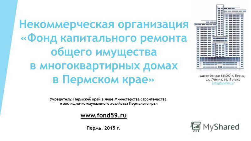 знакомства пермь и пермский край без регистрации бесплатно