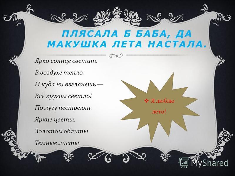 КГКУ «ДЕТСКИЙ ДОМ 23» МАКСИМ СМЕТАНИН, 9 ЛЕТ Моё сердечко