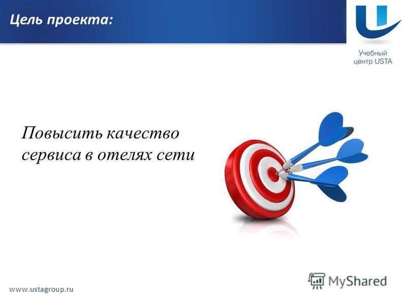 Проект программы развития администраторов СПиР г. Екатеринбург