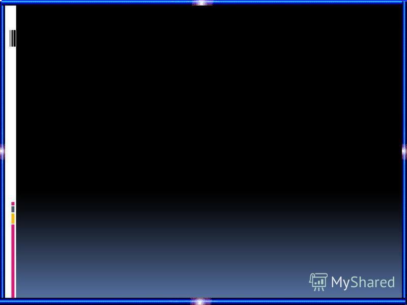 ГермандықтардыңГермандықтардың белгiлi эпикалық шығармасы болып табылатын «Нибелунгтар туралы жырда» және өзге де герман эпосының шығармаларында, скандинав сагаларында Аттила (Этцель, Атли) Рим империясының қол астындағы халықтарды азат етушi ретiнде