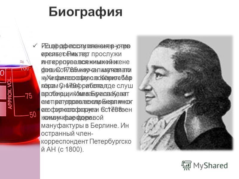 По профессии инженер-строитель; семь лет прослужи л в корпусе военных инженеров. С 1785 изучал математику и философию в Кёнигсбер гском университете, где слушал лекции Иммануила Кант а от которого воспринял многие философские и естественно научные ид