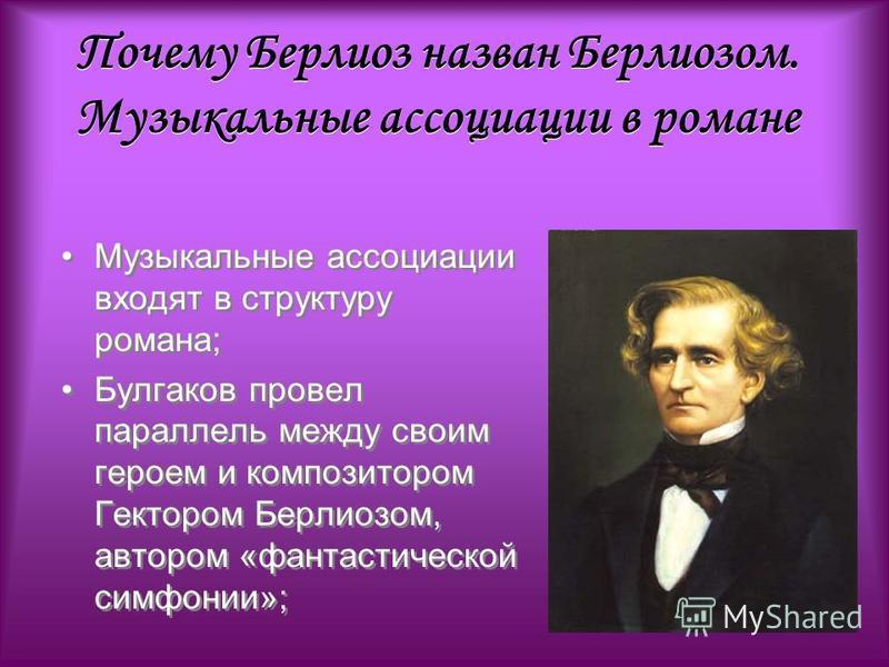 Тест на ассоциативное мышление Пожары в Москве