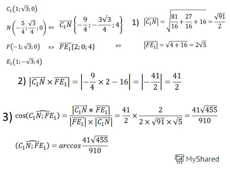 =>=> =>=> 1) =>=> 2) 3)