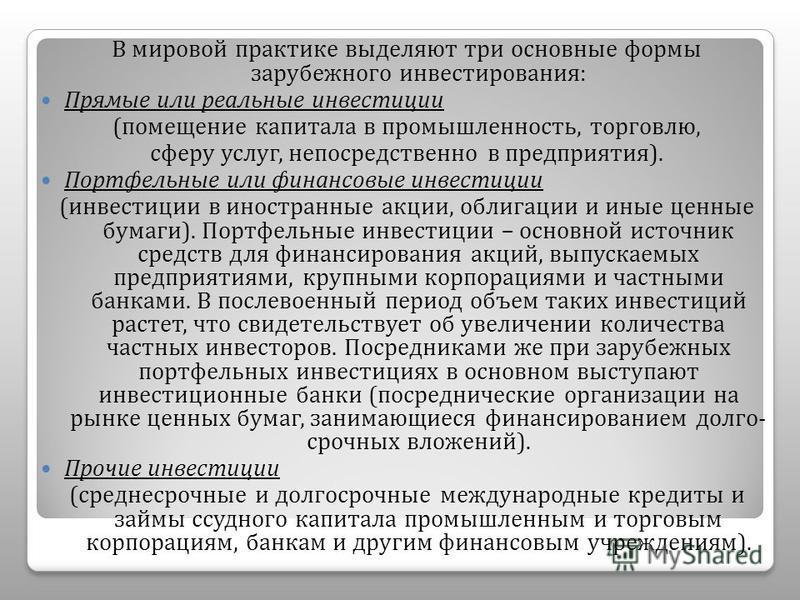 Презентация на тему КУРСОВАЯ РАБОТА по дисциплине  5 В