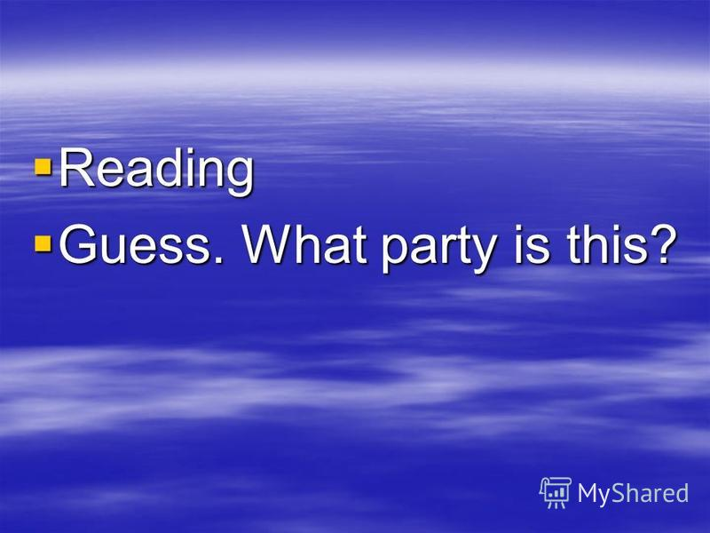 Reading Reading Guess. What party is this? Guess. What party is this?