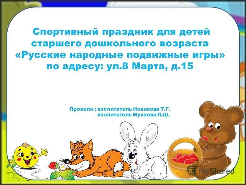 Картинки к 8 марта для дошкольников бесплатно