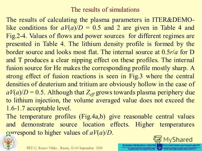 42 The results of simulations The results of calculating the plasma parameters in ITER&DEMO- like conditions for aV(a)/D = 0.5 and 2 are given in Table 4 and Fig.2-4. Values of flows and power sources for different regimes are presented in Table 4. T