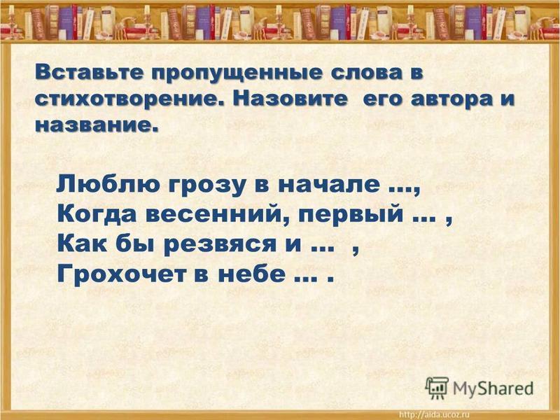 С. А. Есенин «Берёза» «Берёза»