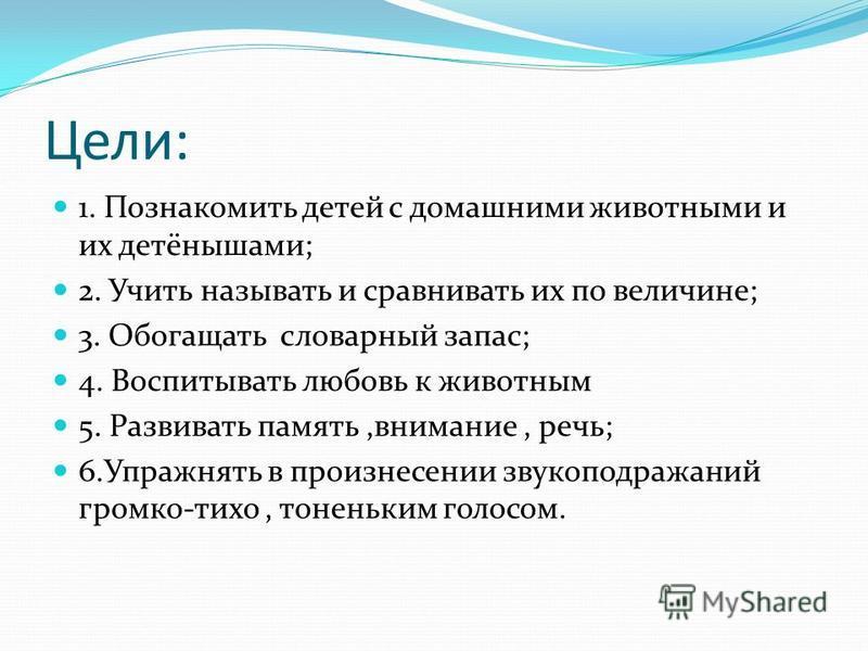 Выполнила: Воспитатель Симашова Альфия Махмудовна Муниципальное бюджетное дошкольное образовательное учреждение 97 г. Тулы