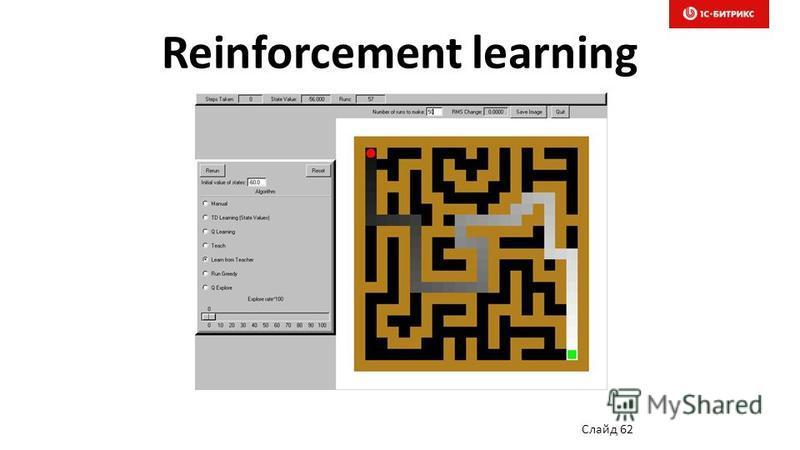 Reinforcement learning Слайд 62
