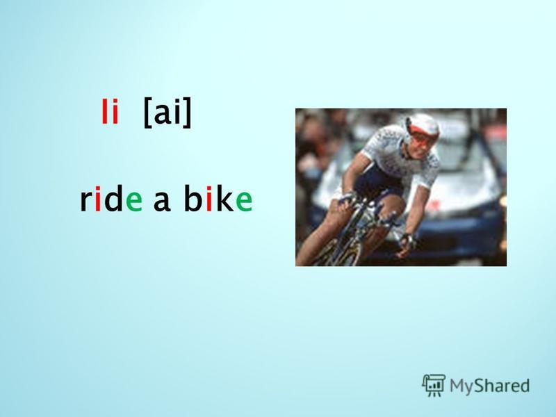 Ii [ai] ride a bike