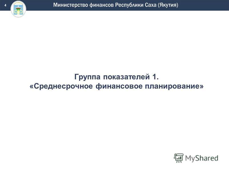 Отправить смс на МТС бесплатно, отправка SMS на MTS-Россия