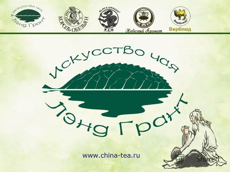 www.china-tea.ru