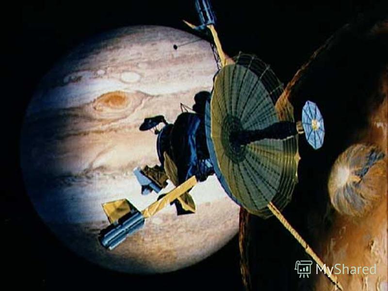 Юпітер Найбільша планета Сонячної системи. Має 16 супутників і систему тонких кілець. Один оберт орбітою робить за 12 років. На оберт навколо своєї осі витрачає менше 10 годин. Не має твердої поверхні (гази, рідина, тільки ядро тверде) З 1995 р. апар