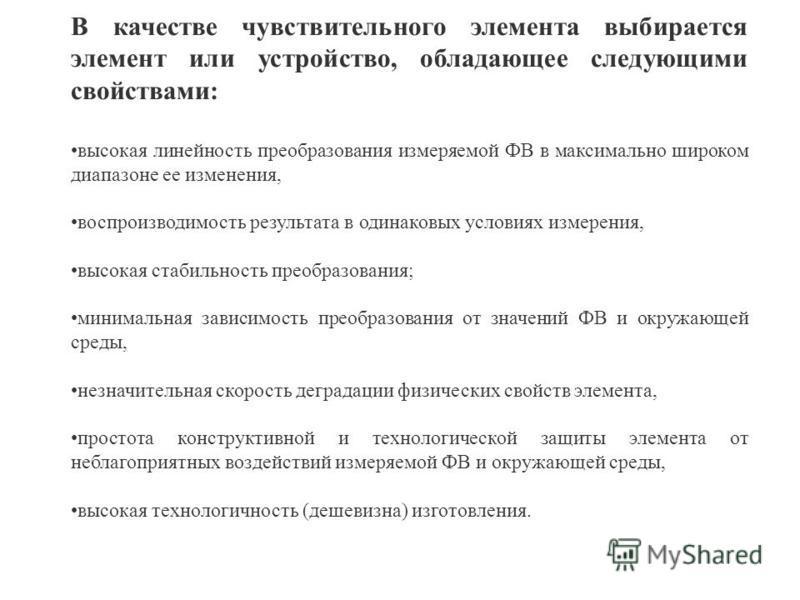 День россии праздник для детей сценарий